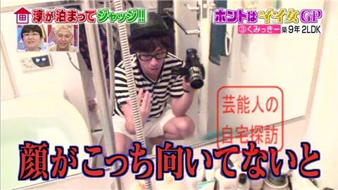 舟山久美子(くみっきー)の自宅049