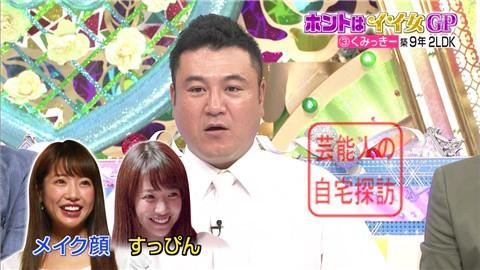 舟山久美子(くみっきー)の自宅111