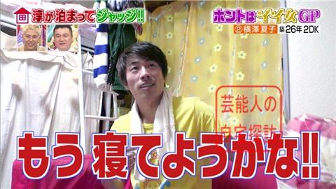 横澤夏子の自宅060