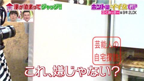 舟山久美子(くみっきー)の自宅041