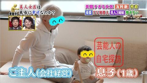 美人すぎる女医・友利新の自宅タワーマンション030