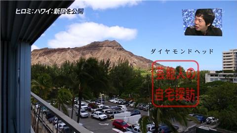 ヒロミ・ハワイの別荘027