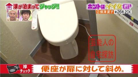 横澤夏子の自宅027