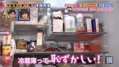 ヒロミ・松本伊代の豪邸024