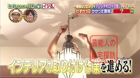 はんにゃ川島の自宅をヒロミがリフォーム123