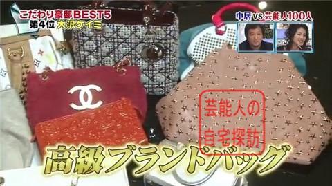 大沢ケイミの高級自宅マンション028