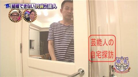 我が家・坪倉由幸の自宅マンション001