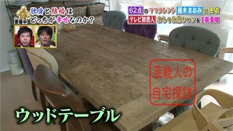 優木まおみのリッチな自宅マンション026