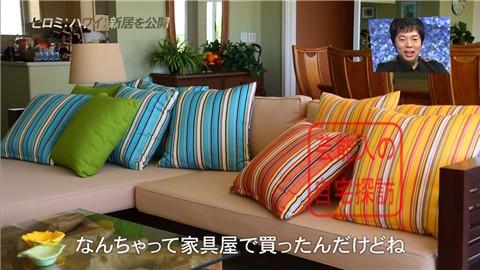 ヒロミ・ハワイの別荘030