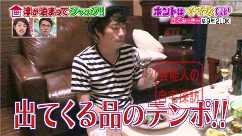 舟山久美子(くみっきー)の自宅088
