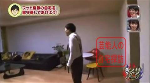 フットボールアワー後藤の高級自宅マンション030