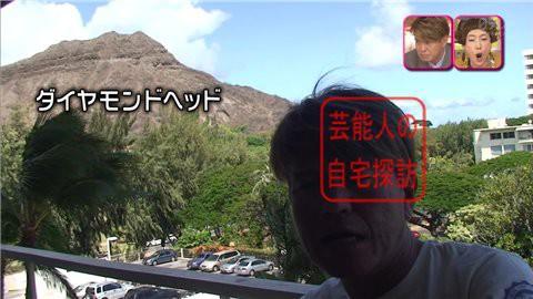 ヒロミのハワイの別荘004