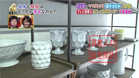 優木まおみのリッチな自宅マンション030