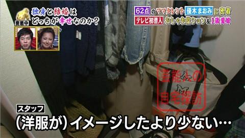 優木まおみのリッチな自宅マンション044