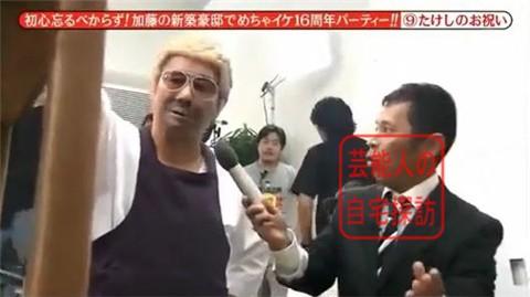 加藤浩次の豪邸・自宅032