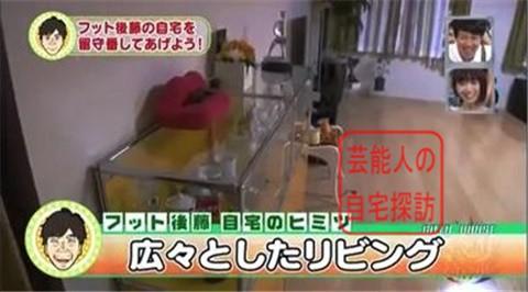 フットボールアワー後藤の高級自宅マンション033