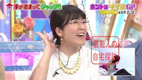 片岡安祐美の自宅087