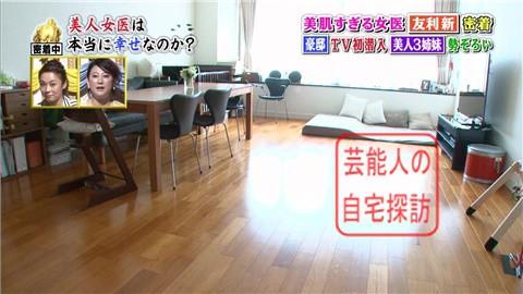 美人すぎる女医・友利新の自宅タワーマンション012