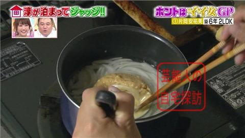 片岡安祐美の自宅091
