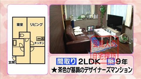 舟山久美子(くみっきー)の自宅019