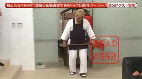 加藤浩次の豪邸・自宅029