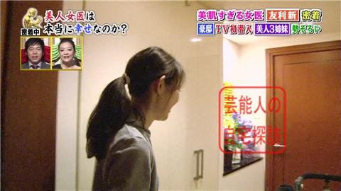 美人すぎる女医・友利新の自宅タワーマンション007