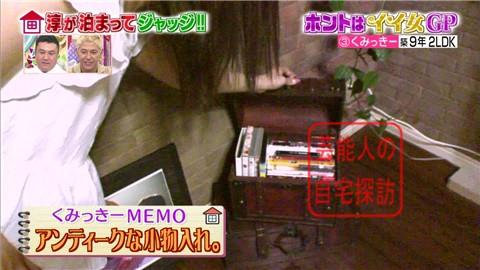 舟山久美子(くみっきー)の自宅030