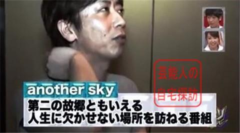 フットボールアワー後藤の高級自宅マンション001