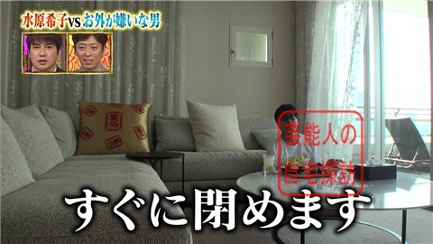 羽鳥慎一アナの自宅018