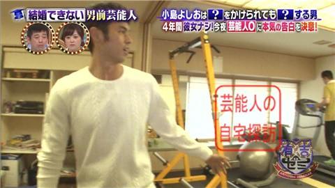小島よしおの自宅マンション023