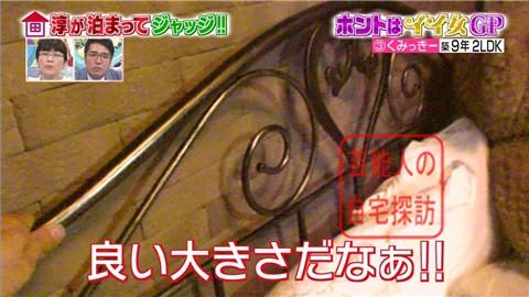 舟山久美子(くみっきー)の自宅037