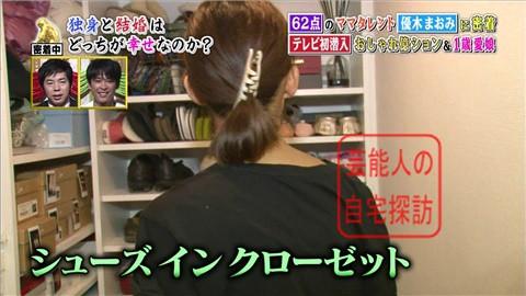 優木まおみのリッチな自宅マンション052