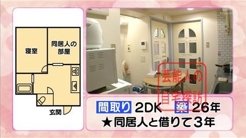 横澤夏子の自宅011