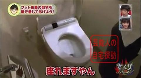 フットボールアワー後藤の高級自宅マンション026