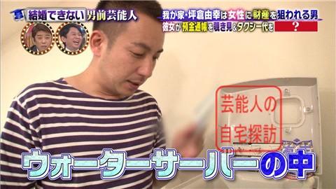 我が家・坪倉由幸の自宅マンション014