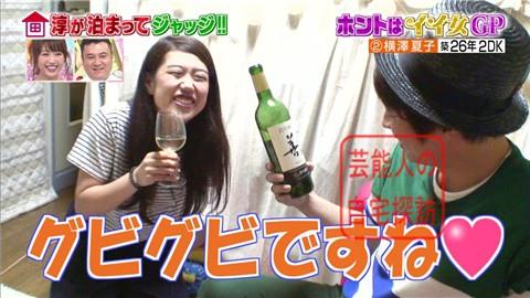 横澤夏子の自宅035