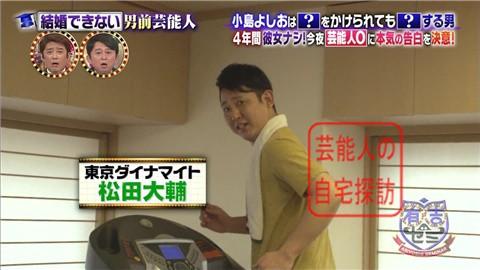 小島よしおの自宅マンション007