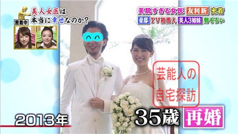 美人すぎる女医・友利新の自宅タワーマンション004