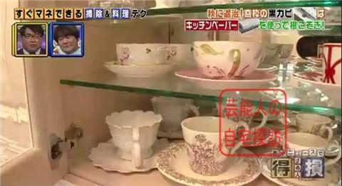 小倉優子の豪華マンション046