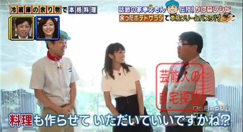 小倉優子の豪華マンション129
