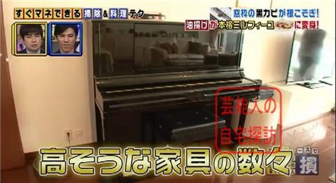 小倉優子の豪華マンション025