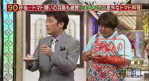 小倉優子の豪華マンション256