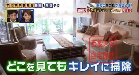 小倉優子の豪華マンション028