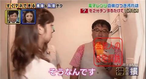 小倉優子の豪華マンション096