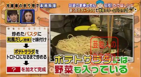 小倉優子の豪華マンション162