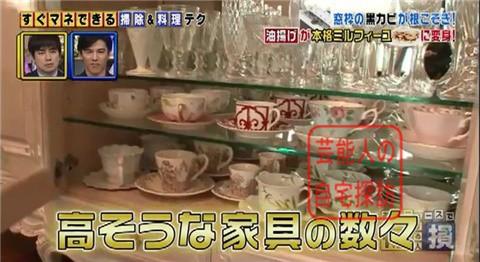 小倉優子の豪華マンション026