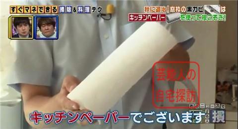 小倉優子の豪華マンション037