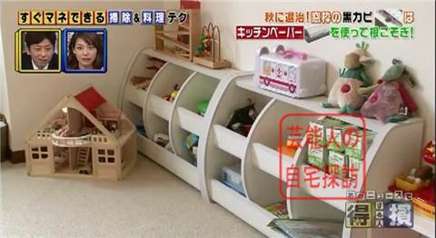 小倉優子の豪華マンション071
