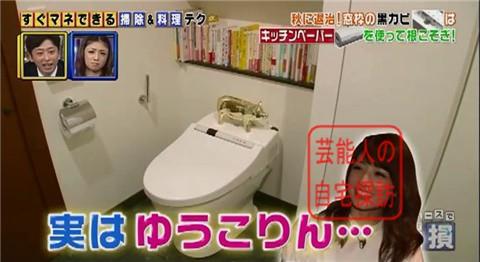 小倉優子の豪華マンション078