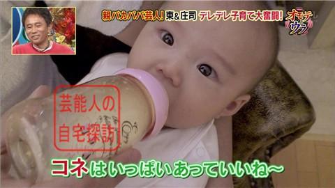 東MAXの娘・詩歌ちゃん014